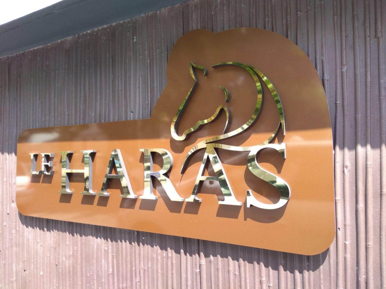 Résidence Le Haras